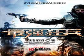 Top 20 Bảng Xếp Hạng Nguyệt Phiếu Zongheng tháng 11