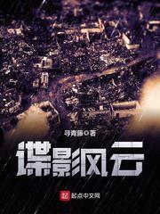 Top 10 bảng xếp hạng Nguyệt Phiếu Qidian tháng 11